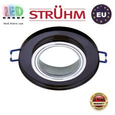 Потолочный светильник/корпус, Strühm Poland, встроенный, алюминий + стекло, круглый, чёрный/хром, 1хGU10, SELENA C BLACK. ЕВРОПА