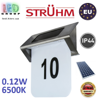 Настенный светодиодный светильник на солнечной батарее для подсветки адреса, Strühm Poland, 0.12W, 6500K, IP44, накладной, нержавеющая сталь + пластмасса, хром + белый, RA>70, HOMER LED. ЕВРОПА!