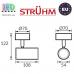 Потолочный светильник/корпус, Strühm Poland, накладной, алюминий, круглый, чёрный, 1хGU10, MEGAN SPT. ЕВРОПА