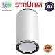 Потолочный светильник/корпус, Strühm Poland, накладной, алюминий, круглый, белый, 1хGU10, MEGAN DWL. ЕВРОПА