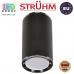 Потолочный светильник/корпус, Strühm Poland, накладной, алюминий, круглый, чёрный, 1хGU10, MEGAN DWL. ЕВРОПА