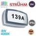 Настенный светодиодный светильник для подсветки адреса, Strühm Poland, 8W, 4000K, IP54, накладной, алюминий + PC, прямоугольный, серый, RA≥70, SOLINA LED. ЕВРОПА