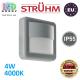 Настенный светодиодный светильник, Strühm Poland, 4W, 4000K, пластик, накладной, квадратный, серый, IP55, RA≥80, 260Lm, FIDO LED. ЕВРОПА