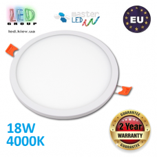 Потолочный светодиодный светильник, master LED, 18W, 4000K, RA>70, врезной, Ortho, алюминий, круглый, белый. Польша!
