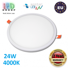 Потолочный светодиодный светильник, master LED, 24W, 4000K, RA>70, врезной, Ortho, алюминий, круглый, белый. Польша!