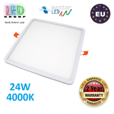 Потолочный светодиодный светильник, master LED, 24W, 4000K, RA>70, врезной, Ortho, алюминий, квадратный, белый. Польша!