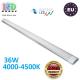 Светодиодный линейный светильник LED, master LED, 36W, 4000-4500K, IP20, RA>70, slim Integra, алюминий + PC. Польша!
