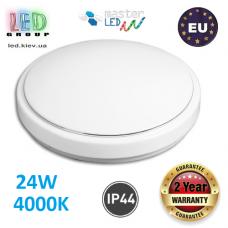 Потолочный светодиодный светильник, master LED, 24W, 4000K, RA>80, накладной, Auris, сталь+пластик, круглый, белый. Польша!