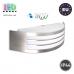 Светильник/корпус master LED, IP44, фасадный, накладной, алюминий + PC, серебристый, 1xE27, Doris. Польша!