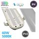 Светодиодный линейный светильник, master LED, 60W, 5000K, IP65, PF>0.9, RA≥80, TR-P, накладной, ABS + PC. ЕВРОПА!