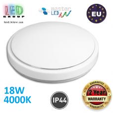 Потолочный светодиодный светильник, master LED, 18W, 4000K, RA>80, накладной, Auris, сталь + пластик, круглый, белый. Польша!