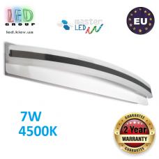 Настенный светодиодный светильник, master LED, 7W, 4500K, IP20, RA≥80, накладной, Roma, сталь + стекло, белый матовый. ЕВРОПА!