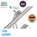 Настенный светодиодный светильник, master LED, 5W, 4500K, IP20, RA≥80, накладной, Miria, нержавеющая сталь, хром. ЕВРОПА!
