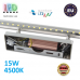 Настенный светодиодный светильник, master LED, 15W, 4500K, IP20, RA≥80, накладной, Sonia, нержавеющая сталь, хром. ЕВРОПА!