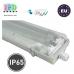 Корпус для ламп Т8, master LED, 2х600мм, IP65, односторонний, накладной, ABS + полистирол, прозрачный, Clear. Польша!