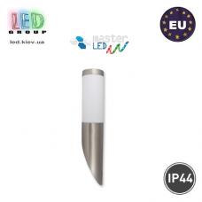 Светильник/корпус master LED, IP44, фасадный, накладной, нержавеющая сталь + PC, серебристый, 1xE27, Sora wall. Польша!