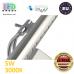 Настенный светодиодный светильник, master LED, 5W, 3000K, IP20, RA≥80, накладной, Bruno, нержавеющая сталь, хром. ЕВРОПА!