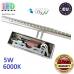 Настенный светодиодный светильник, master LED, 5W, 6000K, IP20, RA>80, накладной, Bruno, нержавеющая сталь, хром. ЕВРОПА!