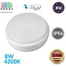 Светодиодный светильник LED, master LED, 8W, 4200K, IP54, RA>80, PC, круглый. Польша!