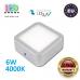 Потолочный светодиодный светильник, master LED, 6W, 4000K, RA≥70, накладной, Ortho, алюминий, квадратный, серебряный. ЕВРОПА!