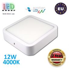Потолочный светодиодный светильник, master LED, 12W, 4000K, RA≥70, накладной, Ortho, алюминий, квадратный, белый. ЕВРОПА!