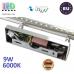 Настенный светодиодный светильник, master LED, 9W, 6000K, IP20, RA>80, накладной, Sonia, нержавеющая сталь, хром. ЕВРОПА!