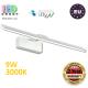 Настенный светодиодный светильник, master LED, 9W, 3000K, IP20, RA≥80, накладной, Rovigo, нержавеющая сталь + акрил, белый. ЕВРОПА!