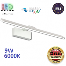 Настенный светодиодный светильник, master LED, 9W, 6000K, IP20, RA≥80, накладной, Rovigo, нержавеющая сталь + акрил, белый. ЕВРОПА!