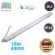 Светодиодный линейный светильник, master LED, 18W, 4000K, IP65, RA≥70, накладной, PC, серый. ЕВРОПА!