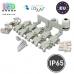 Корпус для ламп Т8, master LED, 1х1200мм, IP65, односторонний, накладной, ABS + полистирол, прозрачный, Clear. ЕВРОПА!