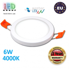 Потолочный светодиодный светильник, master LED, 6W, 4000K, RA>70, врезной, Ortho, алюминий, круглый, белый. ЕВРОПА!