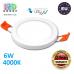 Потолочный светодиодный светильник, master LED, 6W, 4000K, RA≥70, врезной, Ortho, алюминий, круглый, белый. ЕВРОПА!