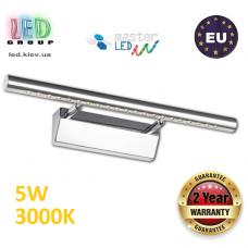 Настенный светодиодный светильник, master LED, 5W, 3000K, IP20, RA>80, накладной, Sonia, нержавеющая сталь, хром. ЕВРОПА!