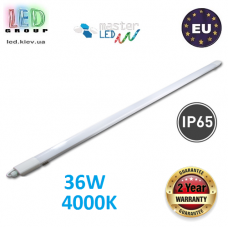 Светодиодный линейный светильник, master LED, 36W, 4000K, IP65, RA≥70, накладной, PC, серый. ЕВРОПА!