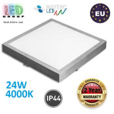 Потолочный светодиодный светильник, master LED, 24W, 4000K, RA≥80, накладной, Solen, сталь + пластик, квадратный, серебряный. ЕВРОПА!