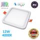 Потолочный светодиодный светильник, master LED, 12W, 4000K, RA≥70, врезной, Ortho, алюминий, квадратный, белый. ЕВРОПА!
