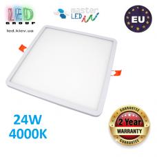 Потолочный светодиодный светильник, master LED, 24W, 4000K, RA>70, врезной, Ortho, алюминий, квадратный, белый. ЕВРОПА!