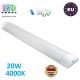 Светодиодный линейный LED светильник, master LED, 20W, 4000K, алюминий + PC, Ra>80, PF>0.9, slim Integra. Польша!