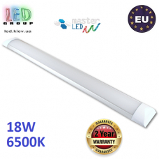 Светодиодный линейный светильник, master LED, 18W, 6500K, IP20, RA>70, slim. Польша!