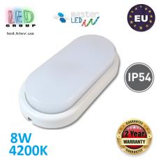 Светодиодный светильник LED, master LED, 8W, 4200K, IP54, RA>80, PC, овальный. Польша!