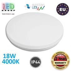 Потолочный светодиодный светильник, master LED, 18W, 4000K, RA≥80, накладной, Erik, сталь + пластик, круглый, белый. ЕВРОПА!