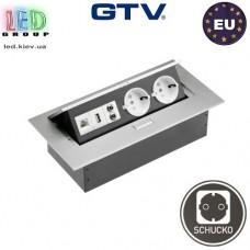 Удлинитель встраиваемый в стол GTV, 2 гнезда, вход USB, аудио вход/вых. (Minijack), вход для интернета (Ethernet), алюминий (без кабеля), SCHUKO