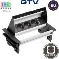 Удлинитель встраиваемый в стол GTV с щеточкой, 3 x гнезда, с проводом 1,5 м, алюминий, SCHUKO