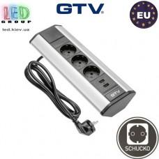 Удлинитель GTV, угловой, MULTI, 3 гнезда, 2 USB х 2.1A 5V, провод 1.5 м, серебристый, SCHUKO. ПОЛЬША!!! Гарантия - 1 год