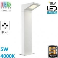 Напольный LED светильник SLV, 5W, 4000K, IP44, IPERI 50, белый. Германия