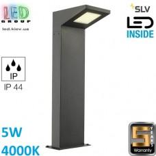 Напольный LED светильник SLV, 5W, 4000K, IPERI 50, IP44, антрацит. Германия