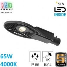 Светодиодный LED светильник SLV, консольный, уличный, 65W, 4000К, антрацит, PATH LIGHT L. Германия!!! Гарантия - 5 лет!!!