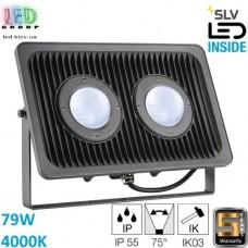 Светодиодный LED прожектор SLV, 79W, 4000К, антрацит, MILOX 2. Германия!!! Гарантия - 5 лет!!!