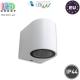 Светильник/корпус master LED, IP44, фасадный, круглый, алюминий + закалённое стекло, белый, 1хGU10, Luna. Польша!
