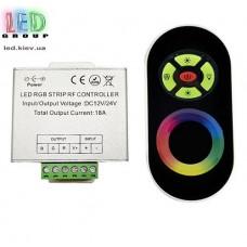Контроллер/диммер для светодиодных лент 12V RGB, 18А. C сенсорным пультом RF, 3 канала по 6A. Чёрный